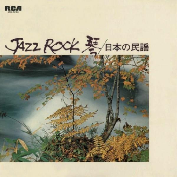 tadao-sawai-kazue-sawai-hozan-yamamoto-sadanori-nakamu-jazz-rock-lp-mr-bongo-cover