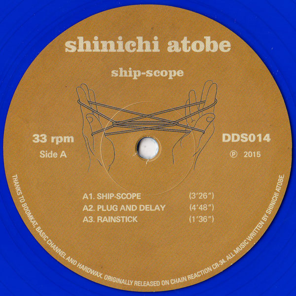 shinichi-atobe-ship-scope-blue-vinyl-demdike-stare-cover