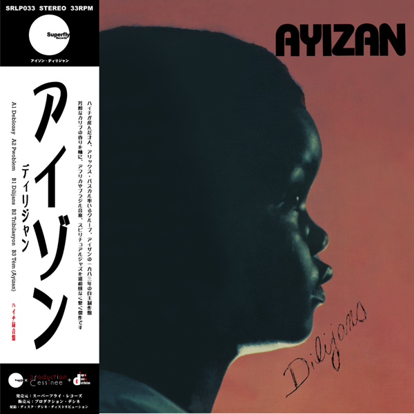 ayizan-dilijans-lp-superfly-records-cover