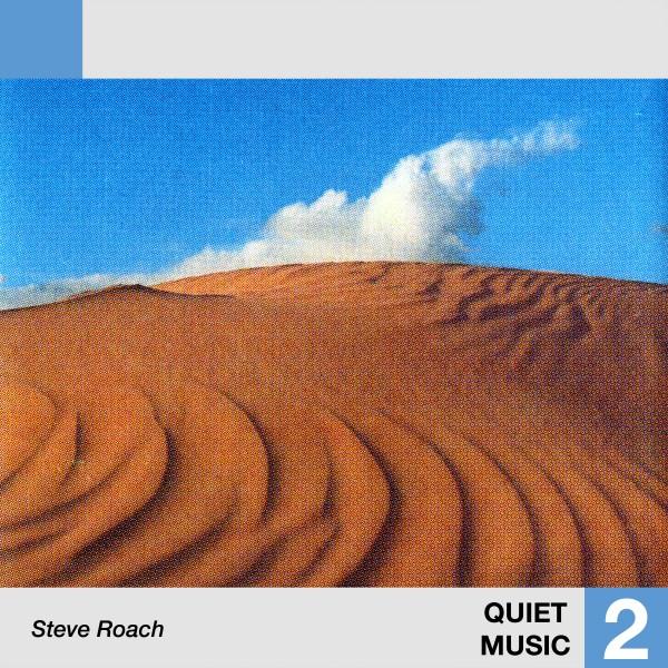 steve-roach-quiet-music-2-lp-telephone-explosion-cover