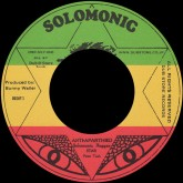 star-anti-aparthied-solidarity-dub-store-records-cover