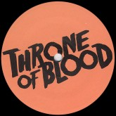 waze-odyssey-i-want-you-you-you-ep-throne-of-blood-cover