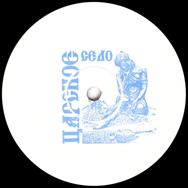 chaotic-discord-but-beautiful-ii-ep-tsarkoye-selo-cover