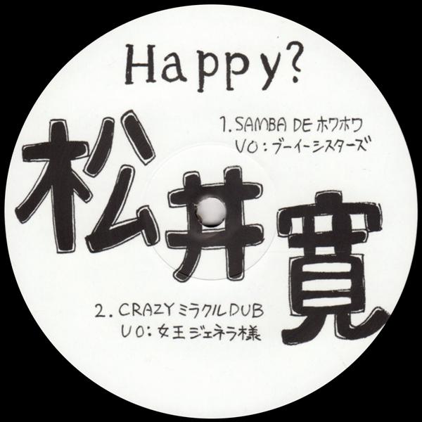 hiroshi-matsui-samba-de-howa-howa-so-happy-studio-mule-cover