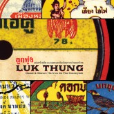 various-artists-luk-thung-lp-classic-obscure-78s-from-the-thai-countryside-parlortone-cover
