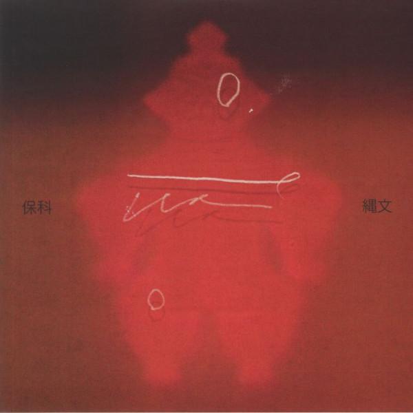 hoshina-anniversary-jomon-lp-esp-institute-cover