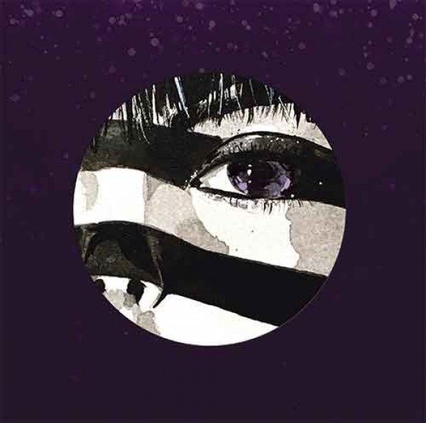 purple-disco-machine-feat-moss-kena-the-knocks-fireworks-ep-sweat-it-out-cover