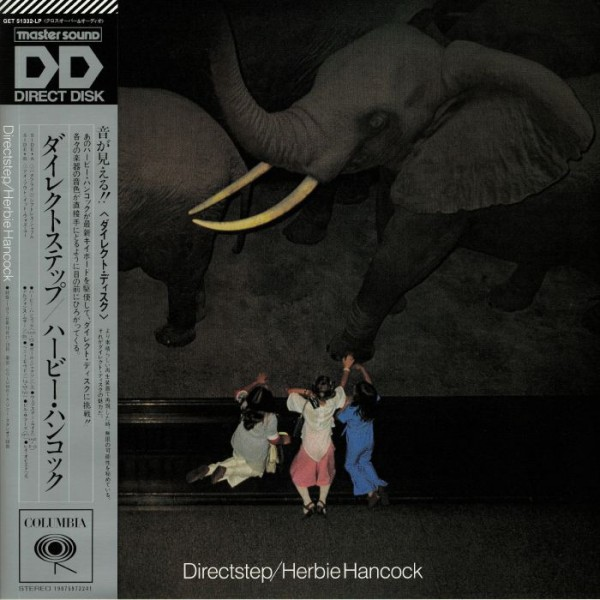 herbie-hancock-directstep-lp-get-on-down-cover