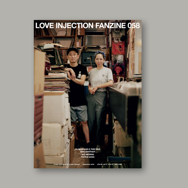 love-injection-love-injection-issue-58-most-excellent-unlimited-cover