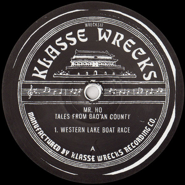 mr-ho-tales-from-baoan-county-klasse-wrecks-cover
