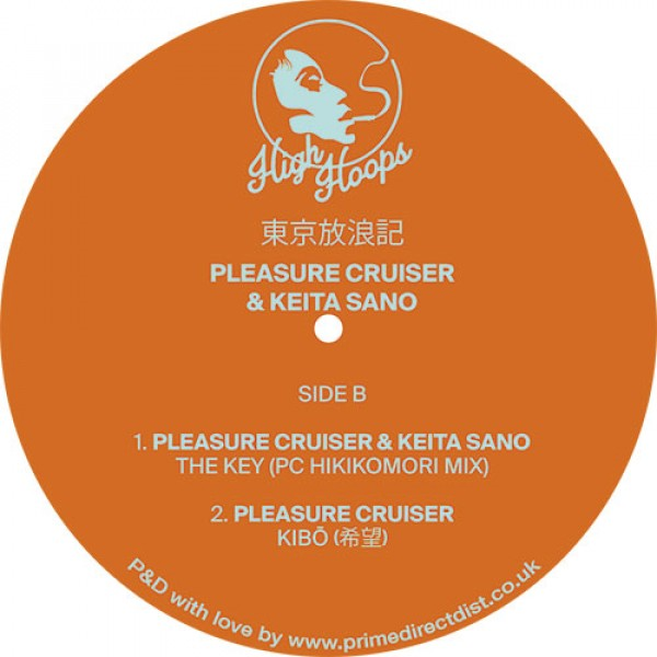 pleasure-cruiser-keita-sano-tokyo-horoki-part-2-high-hoops-cover