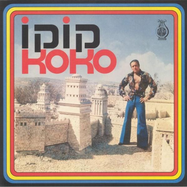 koko-koko-lp-fortuna-records-cover