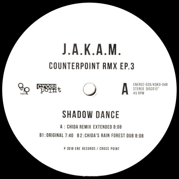 jakam-counterpoint-remix-ep3-chida-remixes-ene-records-cover