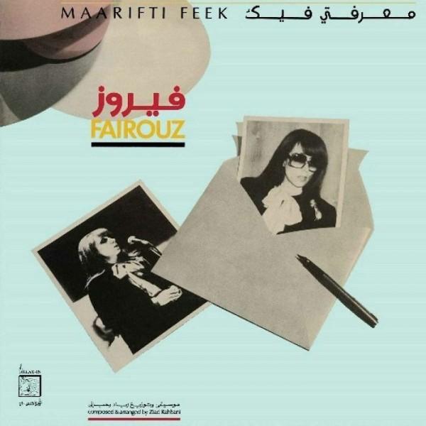 fairuz-maarifti-feek-lp-wewantsounds-cover