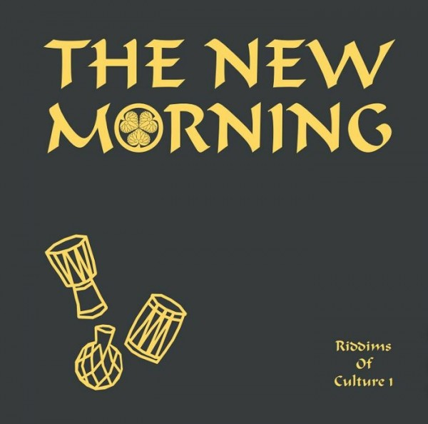 the-new-morning-riddims-of-culture-1-emotional-rescue-cover