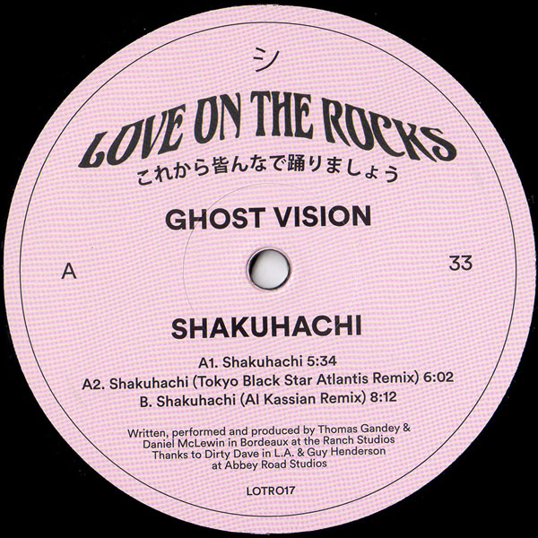 ghost-vision-shakuhachi-tokyo-black-star-al-kassian-remixes-love-on-the-rocks-cover