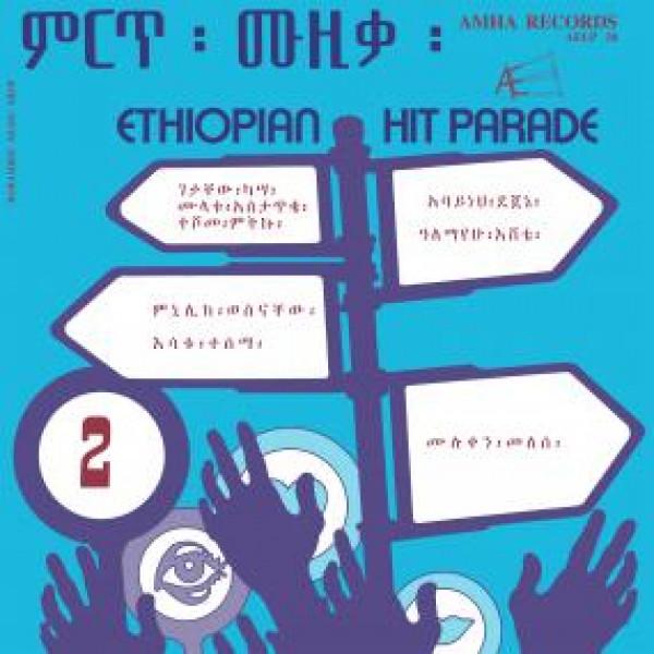 various-artists-ethiopian-hit-parade-vol-2-lp-heavenly-sweetness-cover