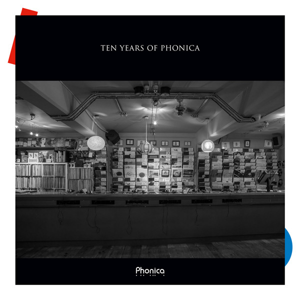 various-artists-ten-years-of-phonica-lp-phonica-records-cover