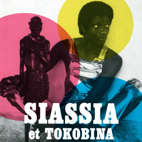 siassia-tokobina-siassia-tokobina-ep-nouvelle-ambiance-cover