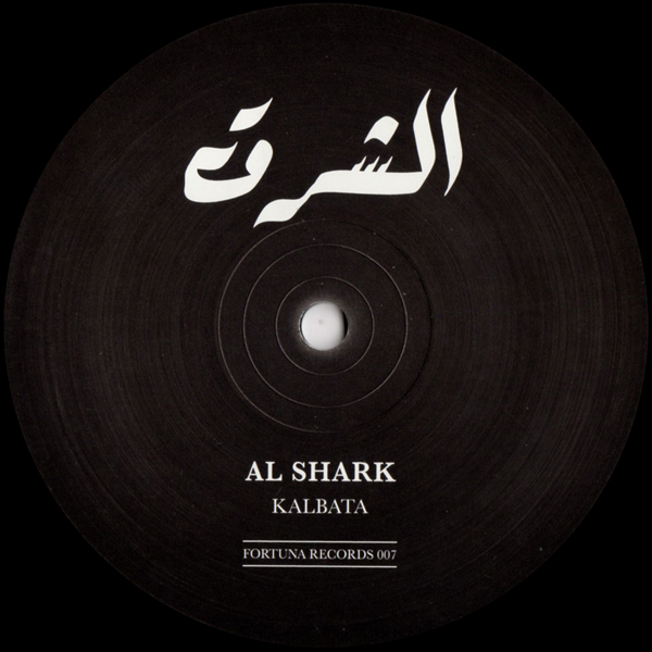 kalbata-al-shark-fortuna-records-cover
