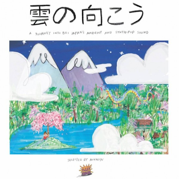 various-artists-kumo-no-muko-a-journey-into-80s-japans-ambient-and-synth-pop-sound-lp-jazzy-couscous-cover