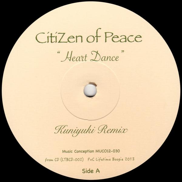 citizen-of-peace-humanature-heart-dance-calm-kuniyuki-remixes-music-conception-cover
