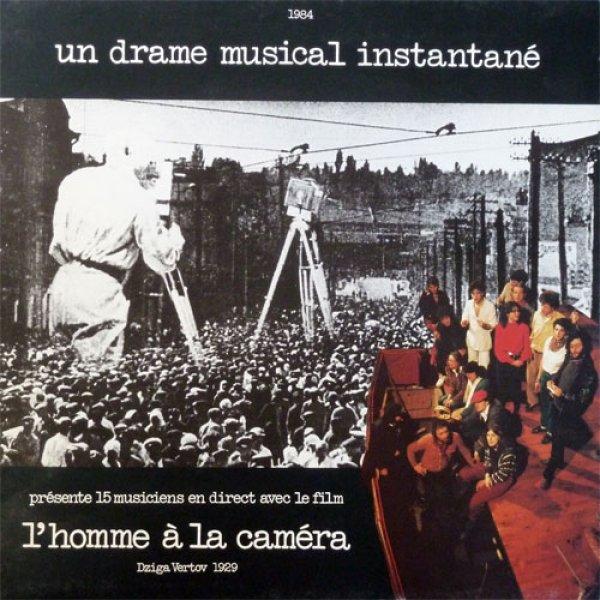 un-drame-musical-instantane-lhomme-a-la-camera-lp-remix-ep-tuff-sherm-eltron-john-ddd-cover