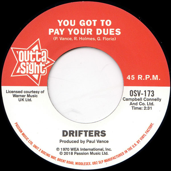 pointer-sisters-send-him-back-you-got-to-pay-your-dues-outta-sight-cover