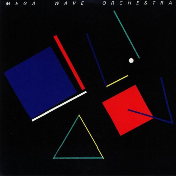 mega-wave-orchestra-mega-wave-orchestra-lp-libreville-cover