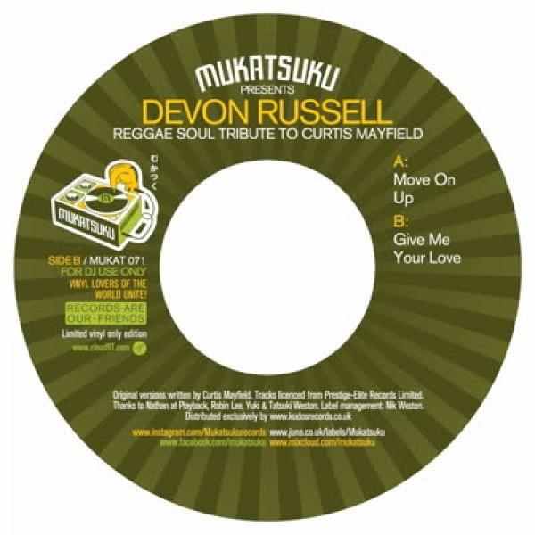 devon-russell-mukatsuku-presents-reggae-soul-tribute-to-curtis-mayfield-mukatsuku-cover