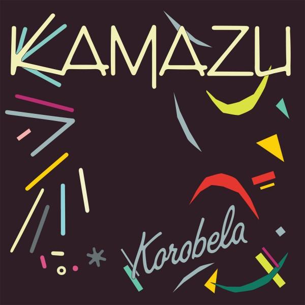kamazu-korobela-lp-afrosynth-cover