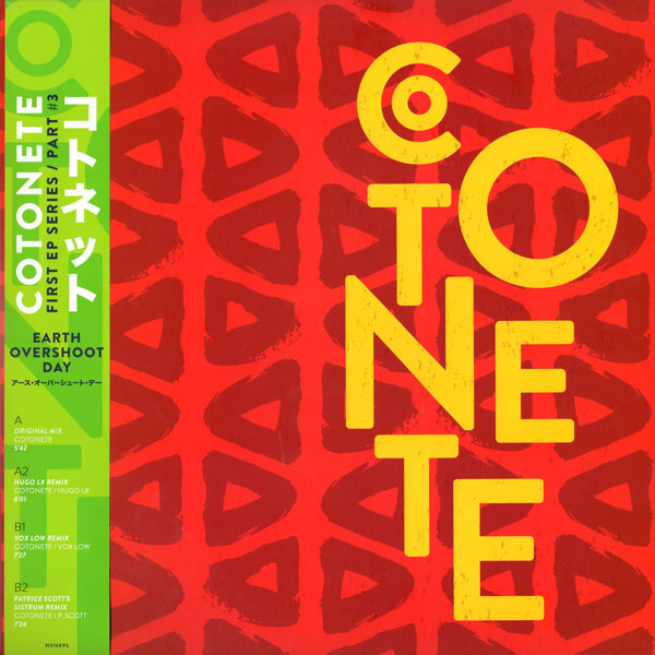 cotonete-earth-overshoot-day-inc-patrice-scott-hugo-lx-remixes-heavenly-sweetness-cover
