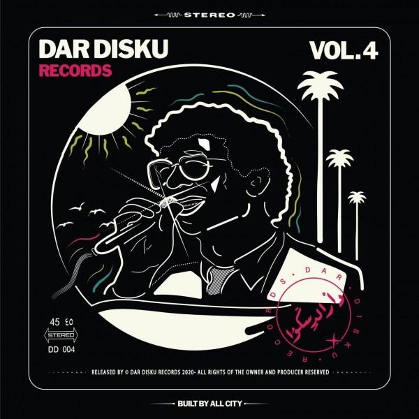 dar-disku-moving-still-tjade-dar-disku-004-edits-dar-disku-cover