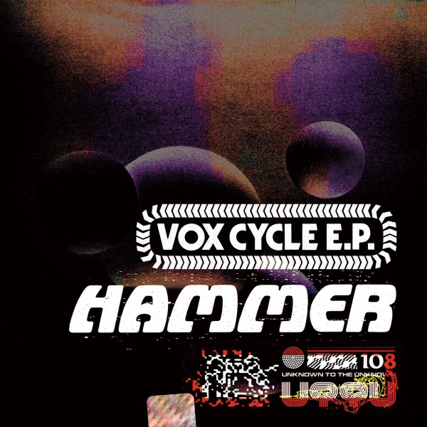 hammer-vox-cycle-ep-unknown-to-the-unknown-cover