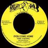 the-i-kong-king-tubbys-zion-come-home-abba-salam-records-cover