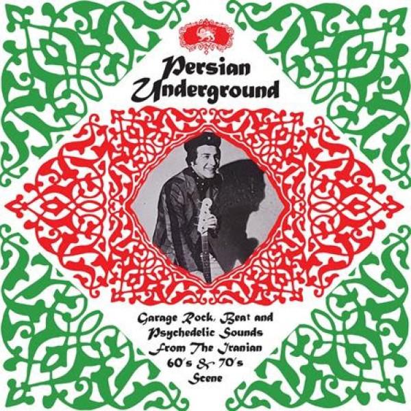 various-artists-persian-underground-lp-got-it-cover