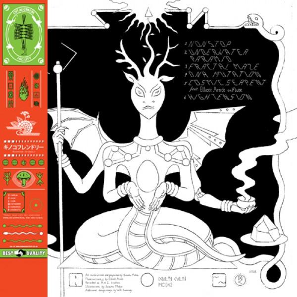 zongamin-o-ep-zongamin-multi-culti-recordings-cover