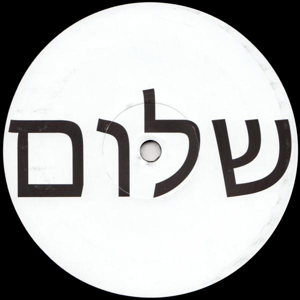 shlm-heddwch-no-label-cover