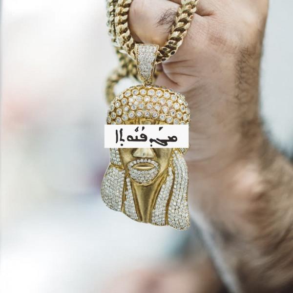 snips-blasphemy-barbershop-records-cover