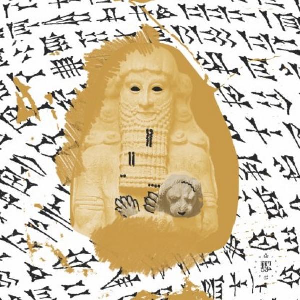 Gilgamesh feat  Inigo Vontier (inc  Adam Port edit)
