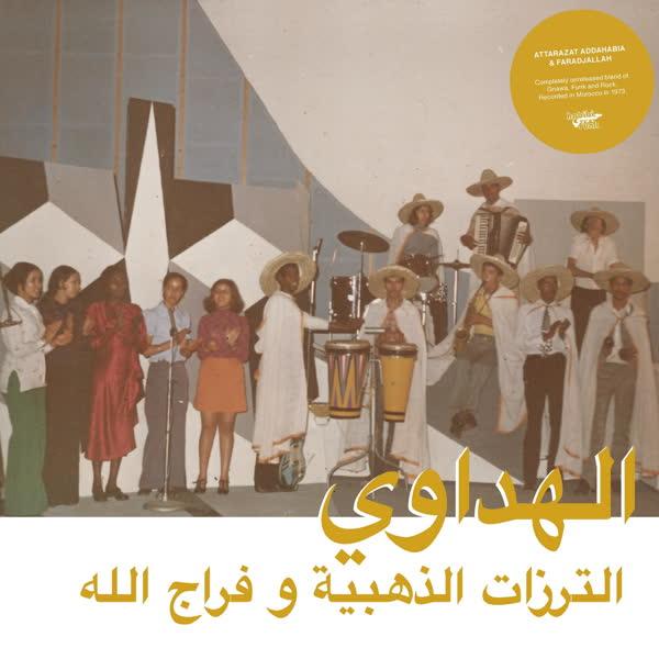 attarazat-addahabia-faradjallah-al-hadaoui-lp-habibi-funk-cover