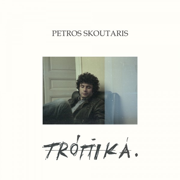 petros-skoutaris-tropika-into-the-light-cover
