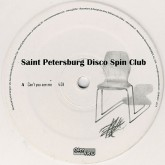 saint-petersburg-disco-spin-club-cant-you-see-me-tender-melody-glen-view-cover