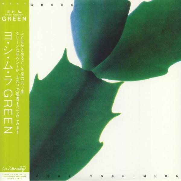 hiroshi-yoshimura-green-lp-green-white-coloured-vinyl-light-in-the-attic-cover