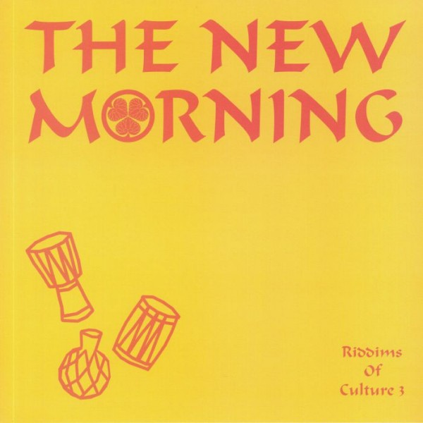 the-new-morning-riddims-of-culture-3-emotional-rescue-cover