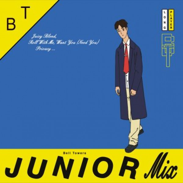 bell-towers-junior-mix-lp-public-possession-cover