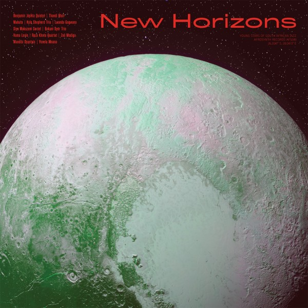 various-artists-new-horizons-lp-afrosynth-cover