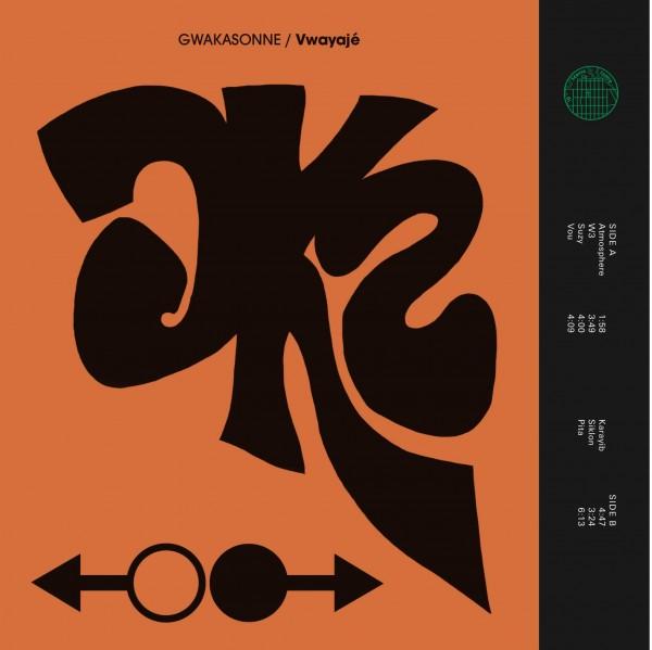 gwakasonne-vwayaje-lp-seance-centre-cover