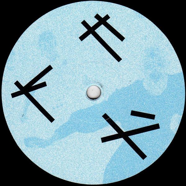dj-oil-heritage-les-disques-de-la-mort-cover