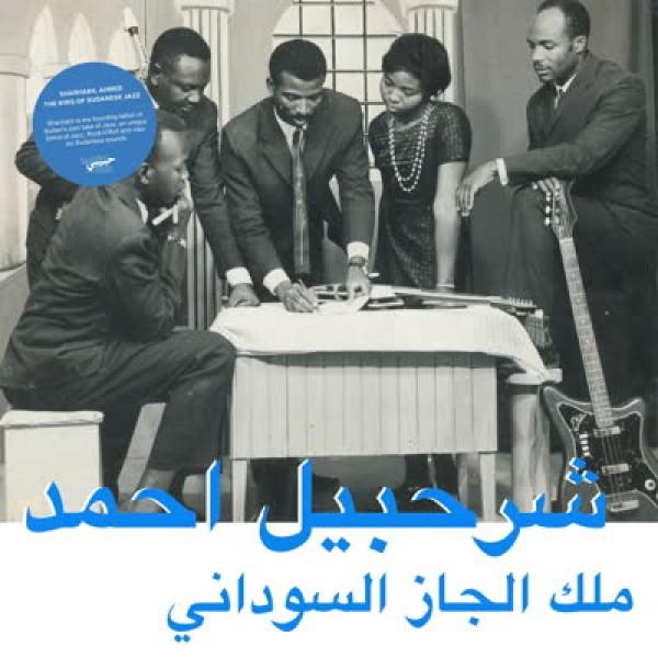 sharhabil-ahmed-the-king-of-sudanese-jazz-lp-habibi-funk-cover